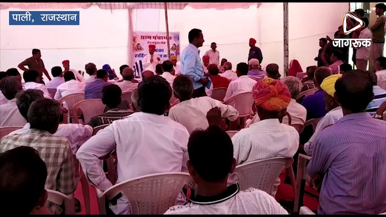 पाली : विधायक मदन राठौड़ ने किया विभिन्न कार्यो का लोकार्पण