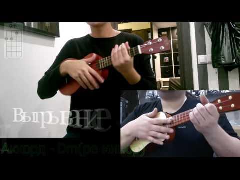 Учимся играть на укулеле - ученица Анна + Don't worry, be happy «The hands of the student»