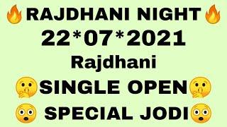 RAJDHANI NIGHT 22*07*2021 | RAJDHANI OPEN | SPECIAL VIP JODI | OPEN-CLOSE | SPECIAL OTC ANK