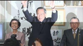 自民・宮路氏が当選 衆院鹿児島3区補選