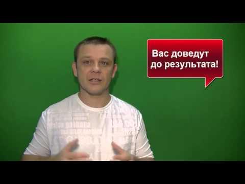 Бесплатный Семинар по Заработку в Интернете (Евгений Вергус)