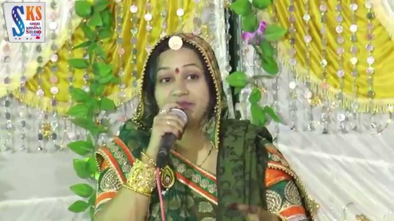 Sava Lakh Ri Chundadi | Kewai Mata Song | Rajasthani ...