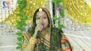 Sava Lakh Ri Chundadi | Kewai Mata Song | Rajasthani Bhajan | Live Asha Vaishnav 2015
