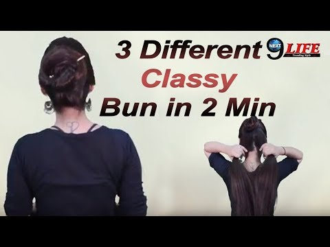2 Minute Elegant BUN Hairstyle | Hair style tips in Hindi | Different classy buns | Learn fast