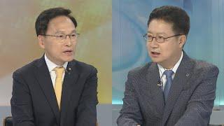[뉴스포커스] '한미정상 통화 유출'…여야 공방 격화 / 연합뉴스TV (YonhapnewsTV)