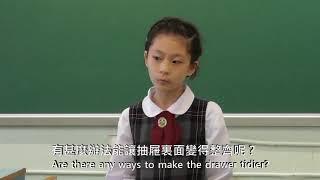 Publication Date: 2019-10-14 | Video Title: KWN 2019 優異獎 聖公會聖彼得小學【小助理】