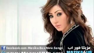 Song yalla Bosy/ اغنية يلا بوسى