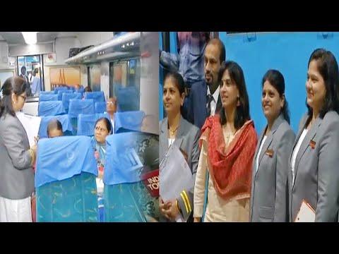 International Women's day : Indian Railways deploy all women ticket examiner in Mumbai Oneindia News
