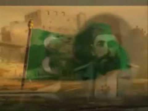Cennet Mekan Sultan Abdulhamid Han Mehter Marşı]