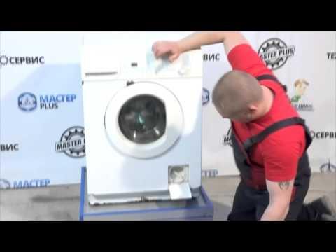 Видео Стиральная машина индезит неисправности ремонт своими руками