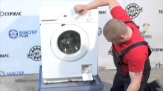видео Почему стиральная машина не сливает воду. Секреты продавца бытовой техники.