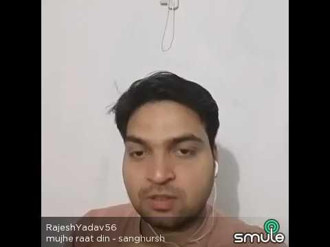 Mujhe Raat Din Bas Lyrics from Sangarsh | LyricsMasti.Com