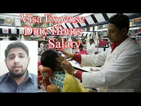 Barber Shop jobs in Dubai || Visa Expense and Salary
