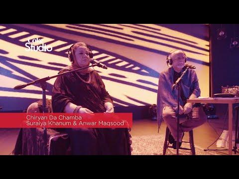 BTS, Suraiya Khanum & Anwar Maqsood, Chiryan Da Chamba, Coke Studio Season 8, Episode 2