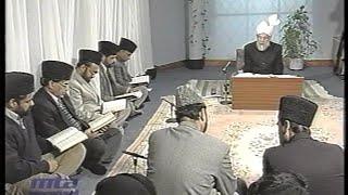 Urdu Tarjamatul Quran Class #223, Al-Saba' verses 11 to 22