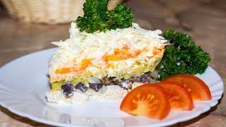 Салат Русская красавица. Нежный и невероятно сочный салат!