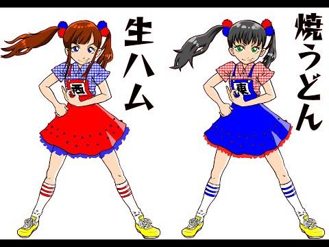 20161003 生ハムと焼うどん 新宿MARZ