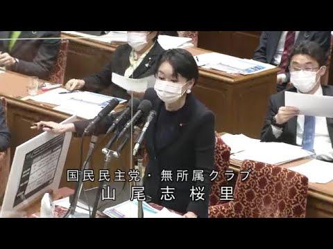 令和3年2月1日 新型インフルエンザ等対策特別措置法等
