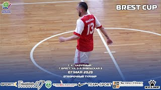 07 05 2020 BREST CUP