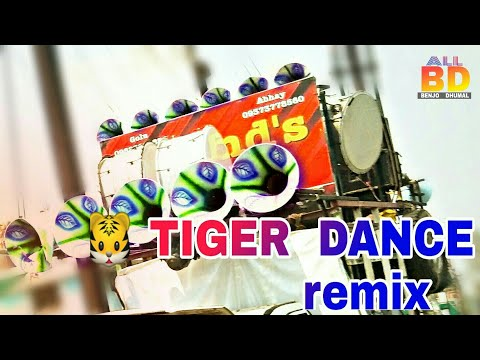 Best Tiger DJ Dhumal | Indian Best Sound System | Tabahi Sher Baja | Top DJ Dhumal