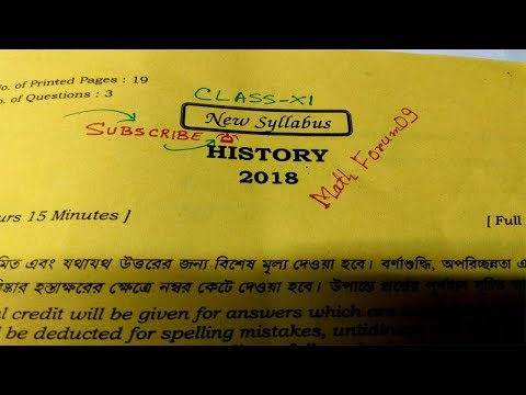 CLASS XI HISTORY QUESTION 2018//CLASS XI QUESTION PAPER 2018. thumbnail