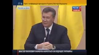 нашли  Януковича в Ростове  на Дону, 28 02 2014