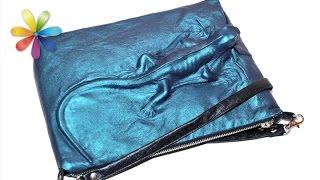 Участник конкурса народных умельцев: 3D-сумки – Все буде добре. Выпуск 816 от 26.05.16