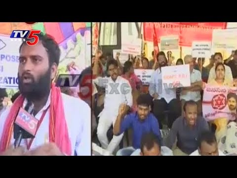 Employees Protest On Privatisation Of Dredging Corporation | TV5 News