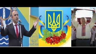 Праздник Воробьева из Геническа или пиар Петра из Киева