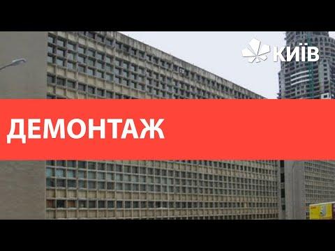 У Києві в цеху заводу