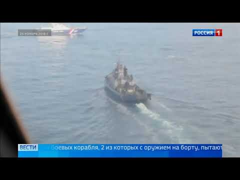 Russian vessels fire at and seize Ukrainian ships