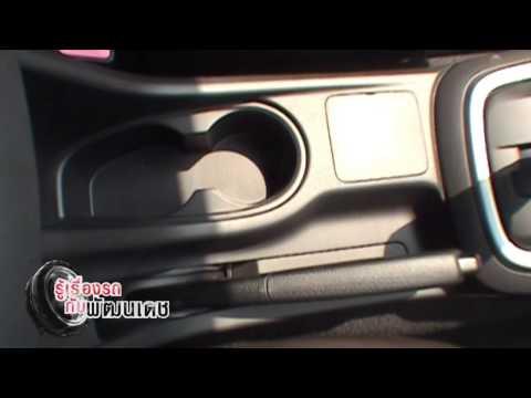 รายการรู้เรื่องรถ กับ พัฒนเดช ตอน ISUZU D-MAX SUPER DAYLIGHT