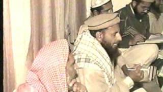 Munazra : Sunni vs Deobandi. 3 / 20
