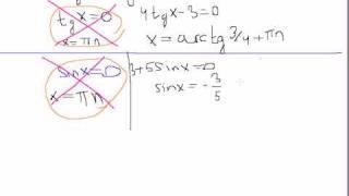 ЕГЭ математика.С1 и тригонометрия. Видео урок онлайн.