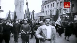 La Guerra Fría 3 - El plan marshall (1947-1952)