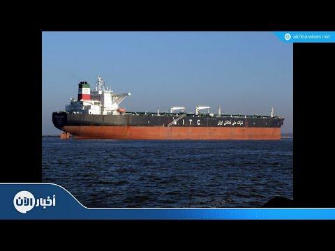 سفن إيرانية تدير عمليات الحوثي في البحر الأحمر  - نشر قبل 27 دقيقة
