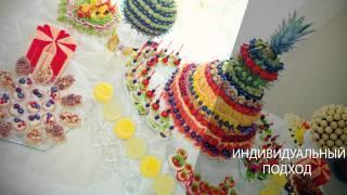 Anush Furshet Studio (5 part)(На наших курсах, мастер - классах Вы сможете научиться искусству резьбы по фруктам и овощам для эксклюзивно..., 2014-11-05T12:56:59.000Z)