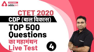 Top 500 Questions (Live Test 4) | Child Development And Pedagogy for CTET 2020