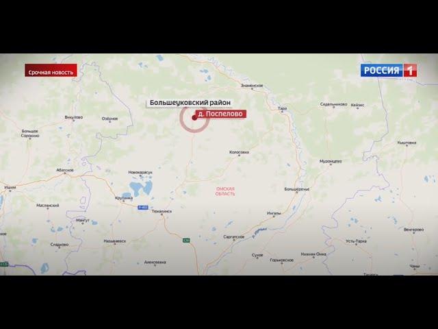 Пропавший министр здравоохранения Омской области Александр Мураховский нашелся