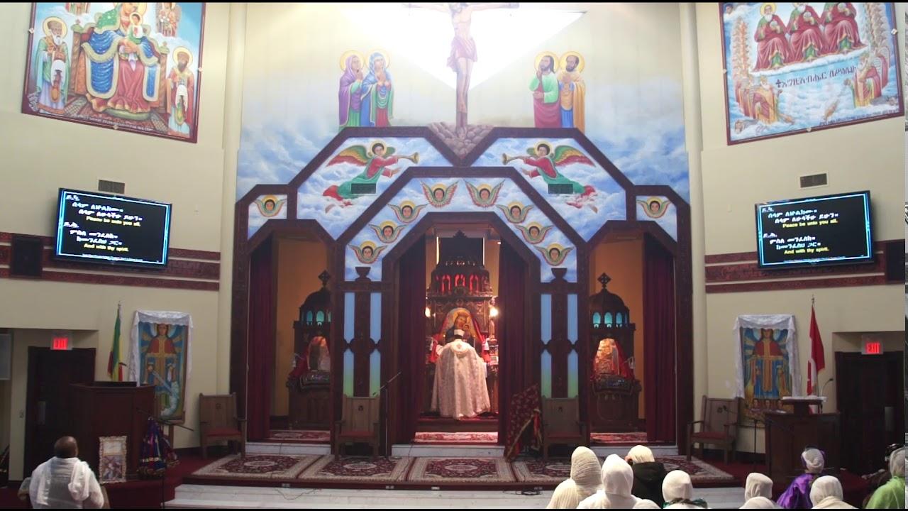 ሙሉ ሥርዓተ ቅዳሴ እና ተዓምረ ማርያም @ Ethiopian Orthodox Tewahedo Church - St. Mary Toronto - December 17, 2017