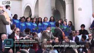 مصر العربية | لوس أنجلوس تنظم فعالية لمسلمي كاليفورنيا