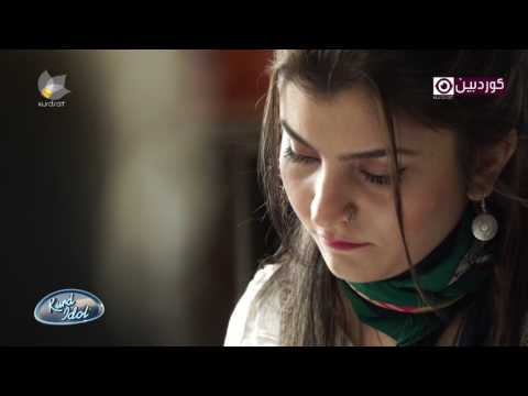 Kurd Idol Season 01 Episode 01