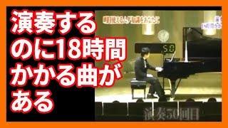 難波特典付きGyakuTube/GyakuTubeの海外向けYoutube戦略が凄いので特典...