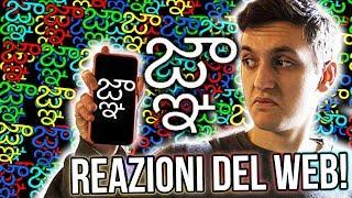 REAZIONI DEL WEB AL SIMBOLO INDIANO CHE FA CRASHARE GLI IPHONE!!