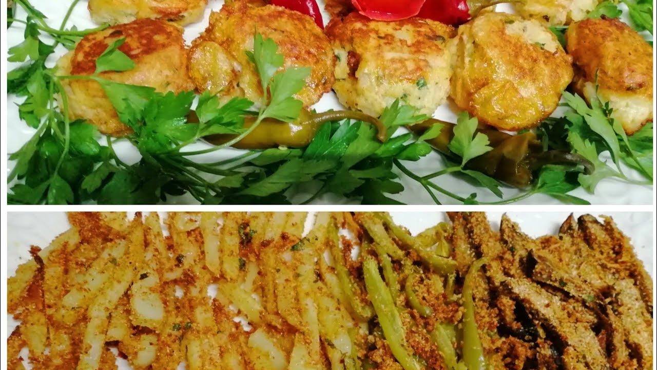 اطباق جانبية للغداء سهلة