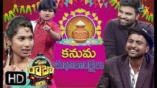 Express Raja | 16th January 2019 | Full Episode 607 | ETV Plus