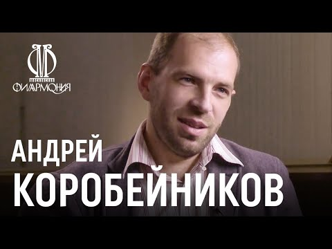 Интервью с Андреем Коробейниковым // Interview with Andrei Korobeinikov (with subs)