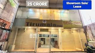 25 CRORE SALE/RENT 10 LAKHS, S…
