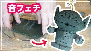 【音フェチ】サクサク♪花用スポンジ音フェチしながら彫刻してみた!【ASMR】