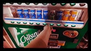 매실음료자판기영상